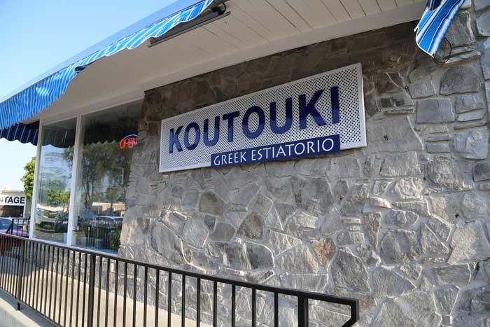 Koutouki Restaurant Front Palm Springs Real Estate